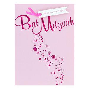 Felicitatiekaart, vrolijke roze kaart met Hebreeuws/Engelse tekst en voor een Bat Mitswa (dochter der wet)