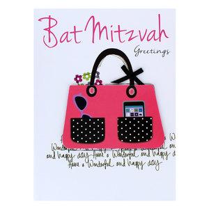 Felicitatiekaart, met Hebreeuws/Engelse tekst en 3D tasje voor een Bat Mitswa (dochter der wet)