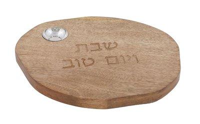 Complete set van Broodplank / Challah plank van natuurlijk eikenhout met bijpassend broodmes van Yair Emanuel
