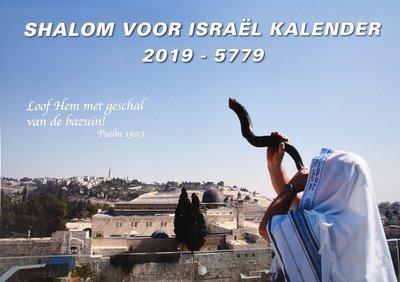 Shalom voor Israël kalender 2019 / 5779 met Hebreeuws / Nederlandse tekst (Bijbelse / Joodse kalender)