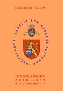 De Loeach 5778-5779, de Joodse agenda voor het jaar 5778-5779 (2018-2019)
