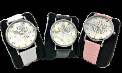Mooi zilverkleurig Horloge met Hebreeuwse cijfertekens en de Hebreeuwse tekst Shema Yisrael... (Hoor Israel...), zowel geschikt voor heren als voor dames met leren polsband in kleur naar keuze