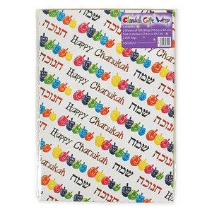 Cadeaupapier voor Chanukah / Chanoeka, pakketje van fleurige vellen cadeaupapier met dreidels van 70 x 50cm met 2 bijpassende kaartjes