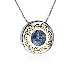 Bijzondere ronde hanger met Romeins Glas en in 9K goud de Hebreeuwse tekst:'Ik ben van mijn Geliefde en mijn Geliefde is van mij' aan een ketting uit de Rafael Jewelry Collectie