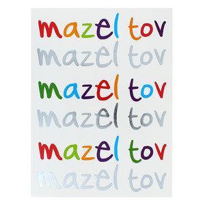 Felicitatiekaart, neutrale 'Mazeltov' vrolijk gekleurde kaart passend voor elke gelegenheid waarbij u iemand wilt feliciteren