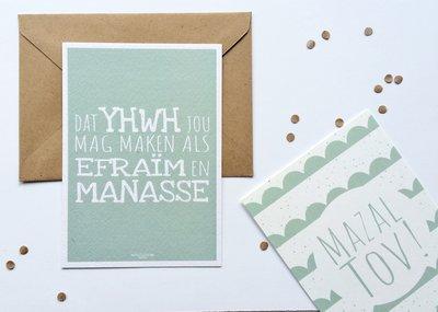 Kaart met envelop met de kinderzegen voor jongetjes naar aanleiding van Genesis 48 in mintgroen van Ahavah design