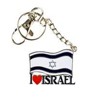 Sleutelhanger met geëmailleerde Israelische vlag en de tekst I love Israel
