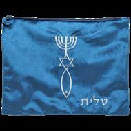 Tallit / Talliet tasje van donkerblauw fluweel met borduursel van en het Messiaans Zegel en het Hebreeuwse woord Tallit in zilv