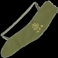 Shofar tas voor de grootste Jeminitische Shofars van soepel fluweel in legergroen geborduurd met IDF symbool en de Hebreeuwse a
