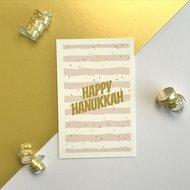 Cadeaukaartje / Minikaartje voor Chanoeka / Chanukah met zacht roze streepjes en Happy Chanukah van Ahavah design