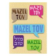 Felicitatiekaart, neutrale 'Mazeltov' kleurrijke kaart met middenin een 3D gedeelte met Mazel tov voor elke gelegenhe