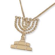 Menorah hangertje zonder diamantjes, schitterend 14K gouden Tempel Menorah hangertje uit de Rafael Jewelry collectie