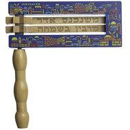 Purim / Poeriem Ratel Large, grote kleurrijke Poeriem ratel van hout met Hebreeuwse tekst (zie beschrijving) en Jeruzalem desig