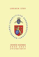 De Loeach 5780-5781, de Joodse agenda voor het jaar 5780-5781 (2020-2021)
