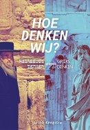 Hoe denken wij? Een boek van de auteur Jacob Keegstra over Hebreeuws denken versus Grieks denken