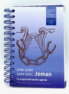 Joman 5781-5782, de progressief liberaal Joodse agenda voor het jaar 5781-5782 (2020-2021)