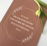 Heb Lief Kaart met envelop van Ahavah design met Zelfs al ga ik door een dal in mooie kastanje kleur