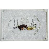Challah schotel rechthoekig van extra gehard glas met wit gemarmerde basis en Shabbats items. Afmeting 37 x 25 cm