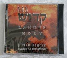 CD Kadosh (Heilig)