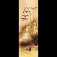 Boekenlegger 'David Roberts' van duurzaam PVC met Psalm 122:6 in het Hebreeuws en een print van Roberts' werk &#