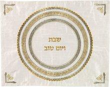 Challah / Challe kleedje van Yair Emanuel van ruwe zijde in goud met prachtig borduursel van Menorahs