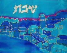 Challah / Challe kleedje van Yair Emanuel gemaakt van hand beschilderde zijde. Jeruzalem zonsondergang.