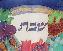 Challah / Challe kleedje van Yair Emanuel gemaakt van hand beschilderde zijde met de 7 vruchten van het land uit Deut. 8