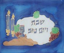 Challah / Challe kleedje van Yair Emanuel gemaakt van hand beschilderde zijde met Shabbats items.