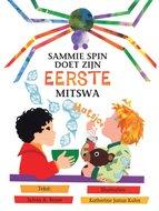 Sammie Spin doet zijn eerste mitswa (goede daad), boekje om voor te lezen of zelf te lezen met uitleg over naastenliefde, A4 fo