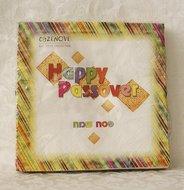 Papieren Servetten met kleurrijke rand en de Hebreeuwse woorden: Pesach Sameach (= Goede Pesach)
