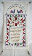 Huis zegening in gebroken wit van ruwe zijde met handgeborduurde tekst in het Engels