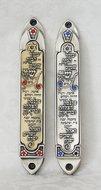 Mezuzah van Yealat Chen in antiek zilverkleur met in 2 kleuropties in het Hebreeuws een complete huiszegening. Extra groot mode