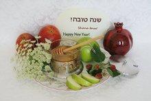 Rosh HaShana kaart, rechthoekige kaart met de Hebreeuwse tekst: Shana Tova en in het Engels Happy New Year