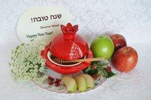 Rosh HaShana kaart, langwerpige kaart met de Hebreeuwse tekst: Shana Tova en in het Engels Happy New Year