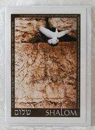 Wenskaart uit Israel met decoratie van de Muur in Jeruzalem, een vredesduif en het woord Shalom