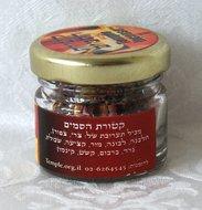 Tempelkruiden, klein potje met een mix van kruiden die men vroeger in de Tempel gebruikte, ook geschikt voor de Havdalah vierin