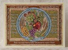 Reproductie '7 Vruchten' Large van kunstwerk uit Irsrael: Deut. 8:7-10,...loof dan de HEERE, uw God, voor het goe