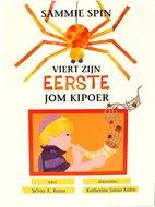 Sammie Spin viert zijn eerste Jom Kipoer, boekje om voor te lezen of zelf te lezen met uitleg over Jim Kipoer A4 formaat