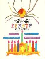 Sammie Spin viert zijn eerste Chanoeka, boekje om voor te lezen of zelf te lezen met uitleg over Chanoeka A4 formaat
