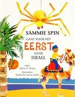 Sammie Spin gaat voor het eerst naar Israel, boekje om voor te lezen of zelf te lezen met uitleg over een reis naar Israel A4 f