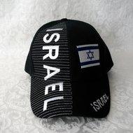 Israel Petje / Baseball Cap Zwart met de Israëlische vlag, vrolijk dessin