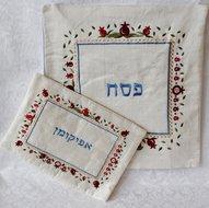 Prachtige geborduurde Pesach set van Yair Emanuel, bestaande uit een geborduurde Matze cover en een Afikoman etui.