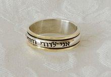 Handgemaakte zilveren met gouden ring met Hebreeuwse Bijbeltekst Ik ben van mijn Geliefde en mijn Geliefde is van mij.