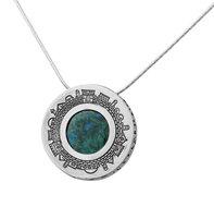 Bijzondere ronde hanger met Jeruzalem en in het hart Eilatsteen aan een bijpassende zilveren ketting uit de Rafael Jewelry Coll
