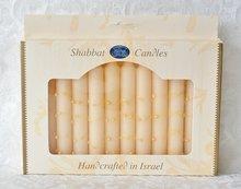 Shabbats kaarsen, kosher en handgemaakt in Safed verpakt per 12 stuks. Ecru met reliëf