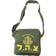 Schoudertas model vintage Medische tas IDF, het Israelische leger uit de jaren 50 te gebruiken voor allerlei doeleinden