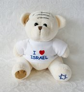Schattig knuffelbeertje in ecru met 'I love Israel'