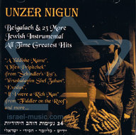 CD Unzer Nigun, Instrumentale verzamel CD