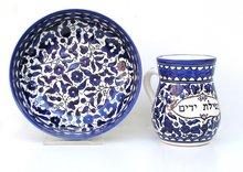 Prachtige Handenwasset van Waskom en Cup voor de rituele handwassing van Armeens aardewerk in blauw/wit