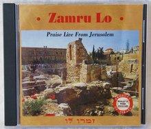 CD Zamru Lo, 16 bekende Hebreeuwse nummers live vanuit Jeruzalem
